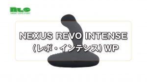 【アダルトグッズNLS】NEXUS REVO INTENSE(レボ・インテンス)WP<紹介動画>